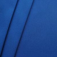 QUALITÄTS - Baumwollmix-Köperstoff, kochfest - azzurro blau